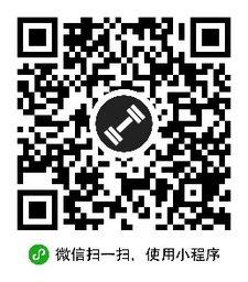 训记+-微信小程序二维码