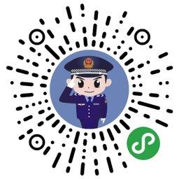 你好昌吉-微信小程序二维码