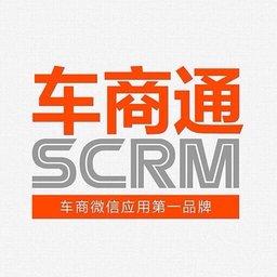 车商通SCRM+微信小程序