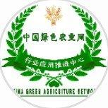 绿色农业官网微信小程序