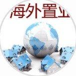 山西出国留学移民海外房产置业微信小程序