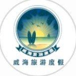 威海旅游度假微信小程序