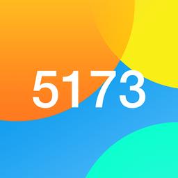 5173金币助手微信小程序