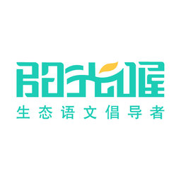 初中语文学习辅导