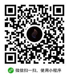 D4Life-微信小程序二维码