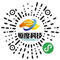 第三方程序开发无锡程序服务商-微信小程序二维码
