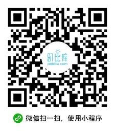发布会活动策划-微信小程序二维码