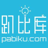 广州活动策划公关-微信小程序