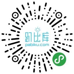 上海活动策划公关-微信小程序二维码
