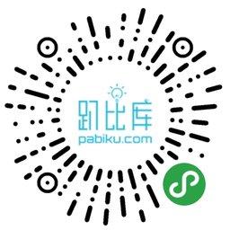 深圳活动策划公关-微信小程序二维码