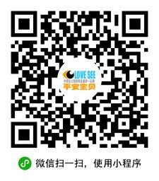 平安宝贝-微信小程序二维码