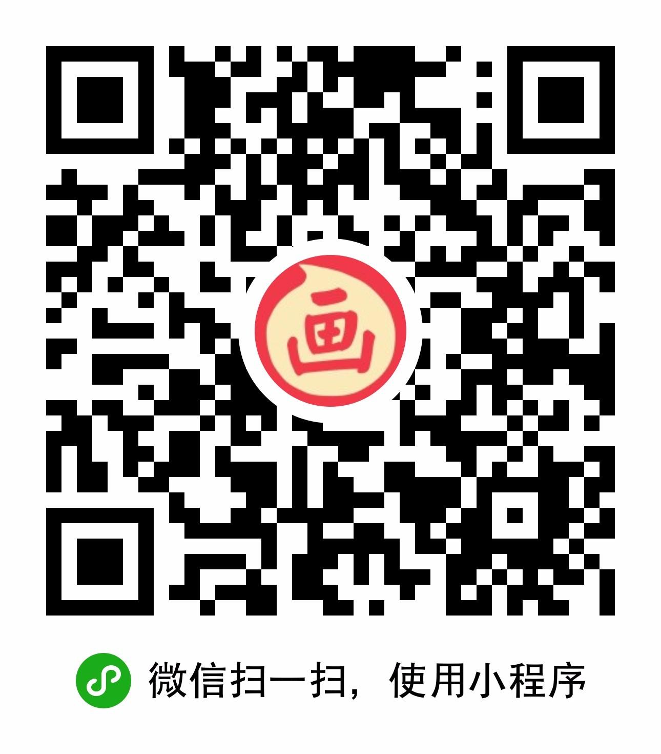 百画苑油画-微信小程序二维码