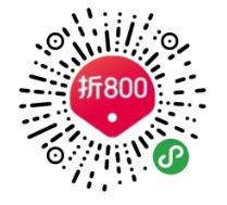 折800-微信小程序二维码