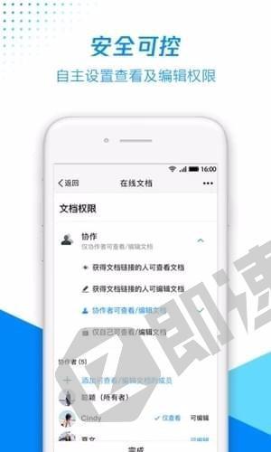 腾讯文档小程序列表页截图