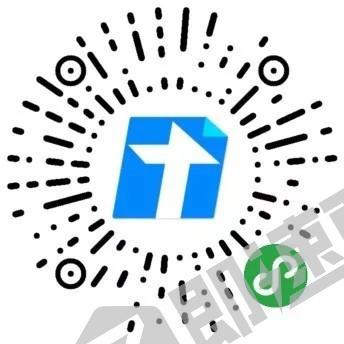 腾讯文档-微信小程序二维码
