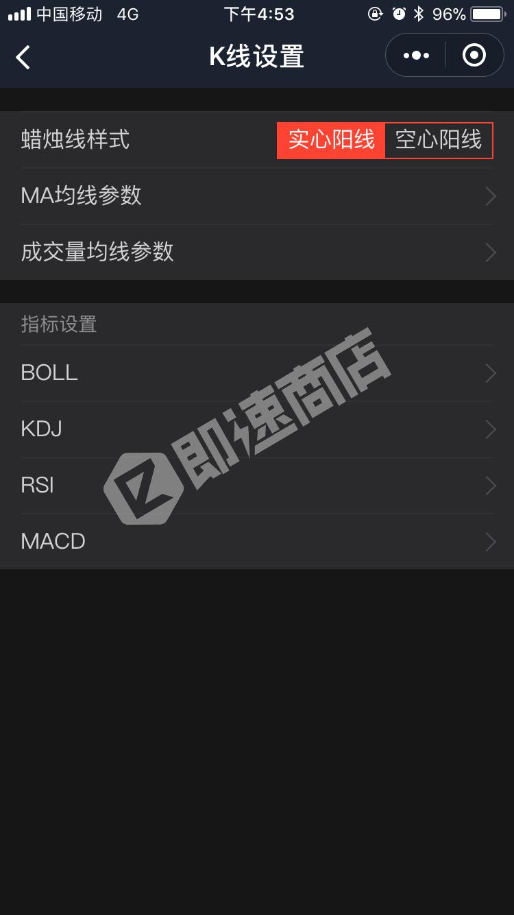 全民练K小程序列表页截图