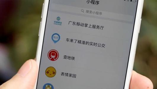 深圳微信小程序代理
