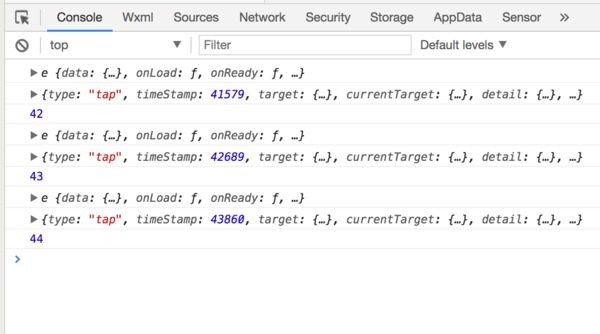 微信小程序函数节流解决多次跳转