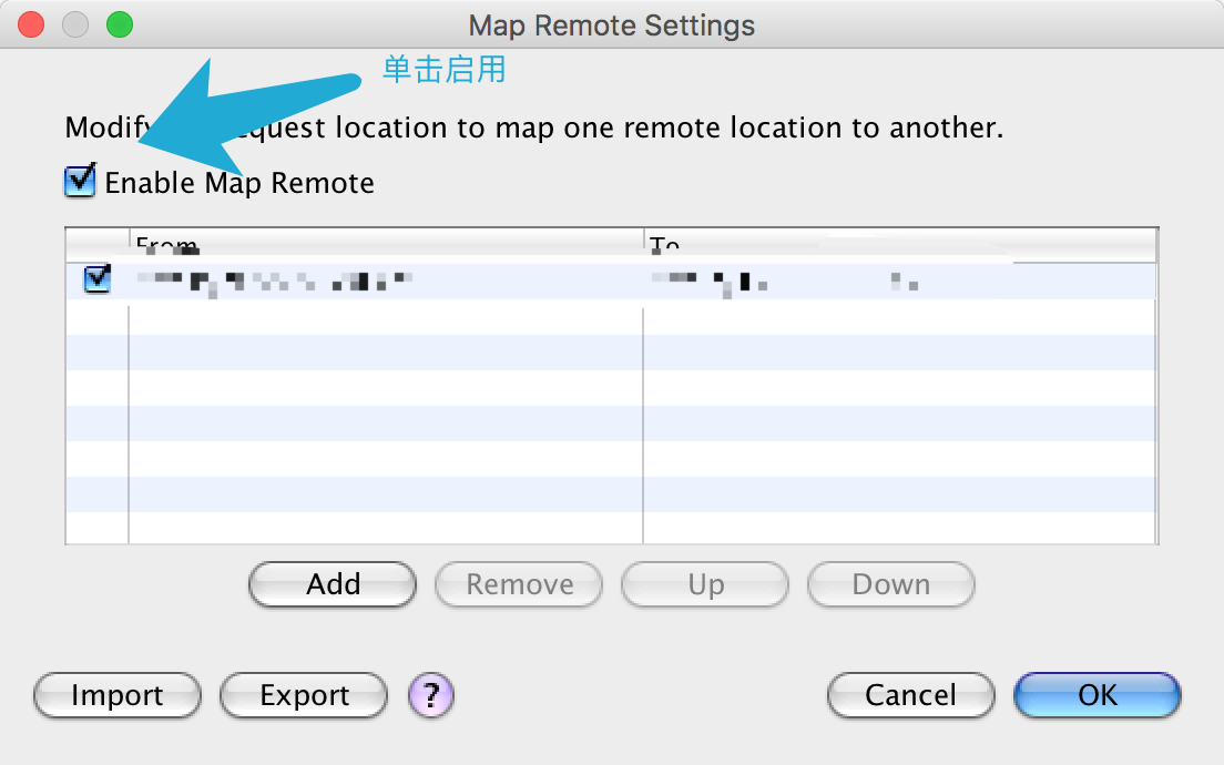 微信小程序开发调用本地接口教程