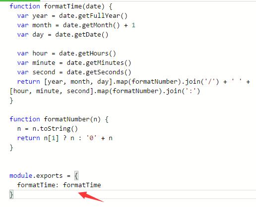 小程序入门模块化开发教程