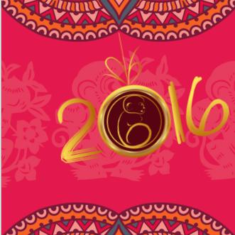 山西亮龙涂料有限公司2015年年会微页模板