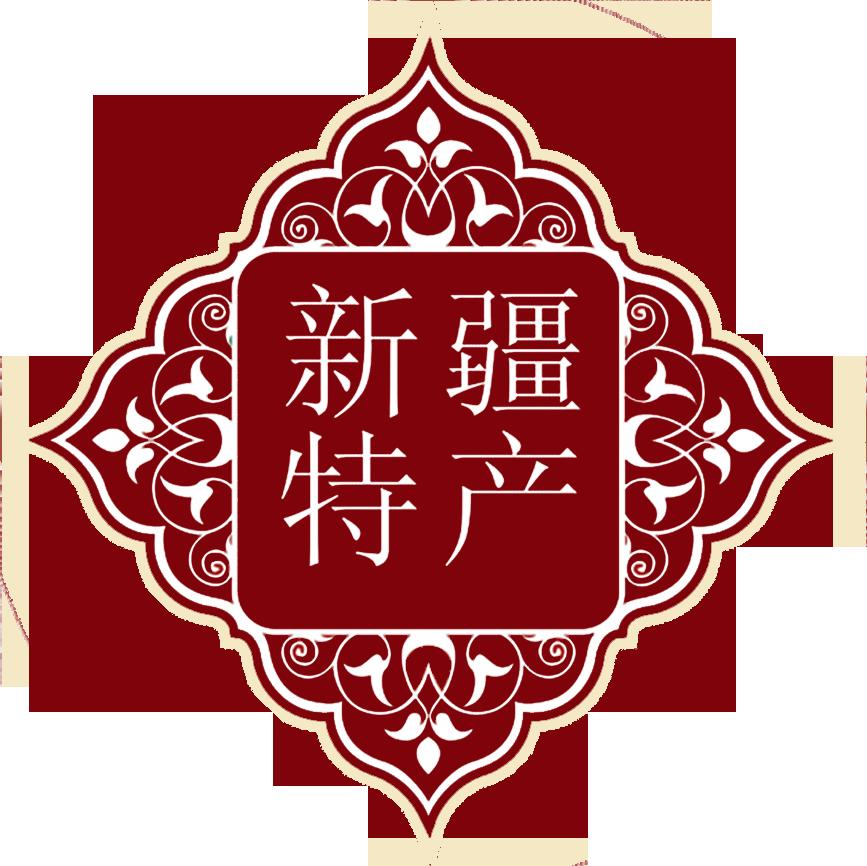 新疆特产-六福巨惠礼盒微页模板