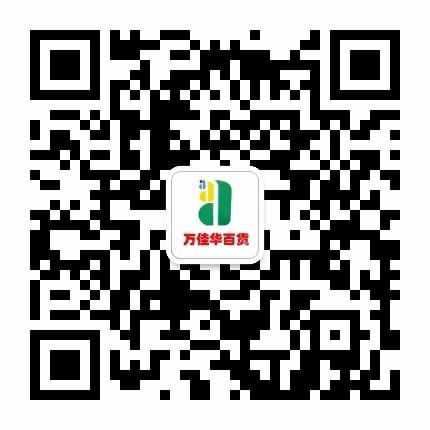 会员申请(深圳)微页模板