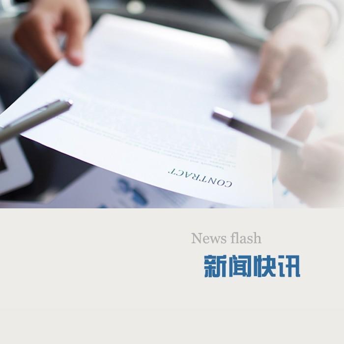 北京新闻Lite微信小程序