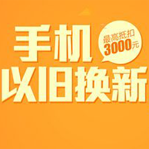 北京手机小商铺微信小程序