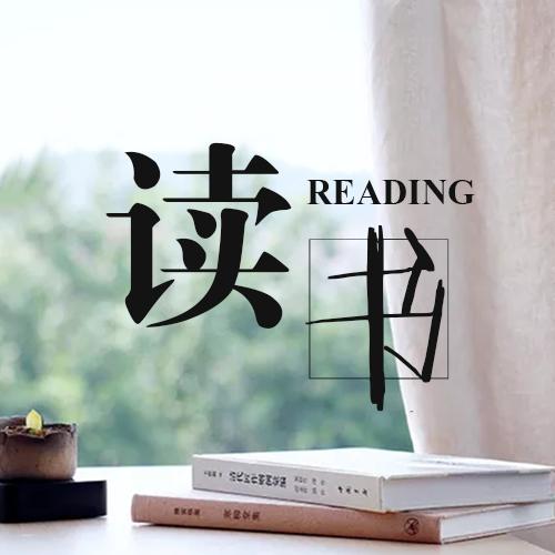 北京书悦图书微信小程序