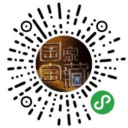 宝藏科普-微信小程序二维码