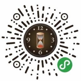 小时光简记-微信小程序二维码