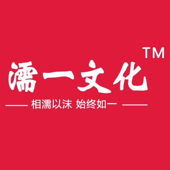四川清风文化传播-微信小程序