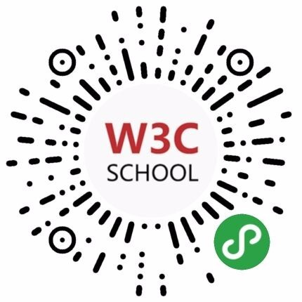 w3cschool-微信小程序二维码
