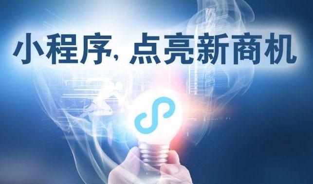 微信小程序开发语言