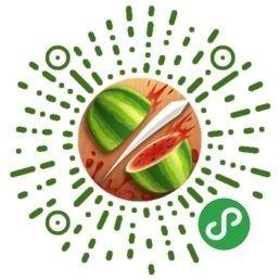 欢乐切水果-微信小程序二维码