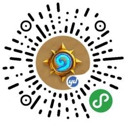 炉石传说小工具-微信小程序二维码