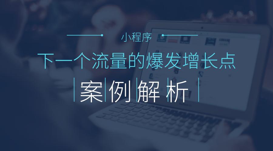 亚博-小程序开发JS动态修改样式教程