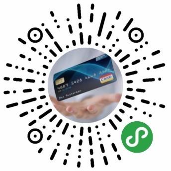玩卡网-微信小程序二维码