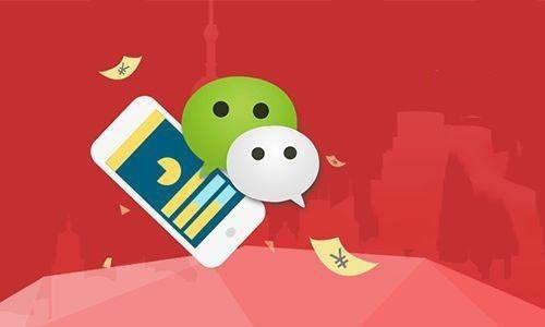 杭州微信小程序加盟需要多少钱