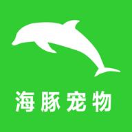 海豚宠物微信小程序