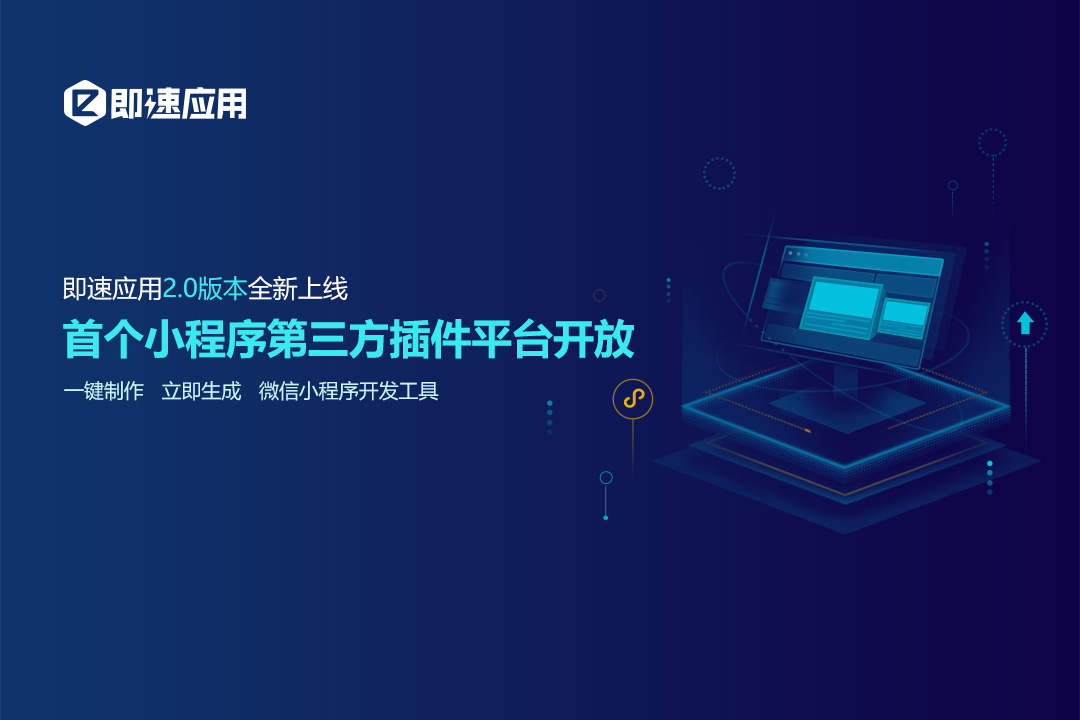 亚博-亚博应用:首个小程序插件平台全新上线!