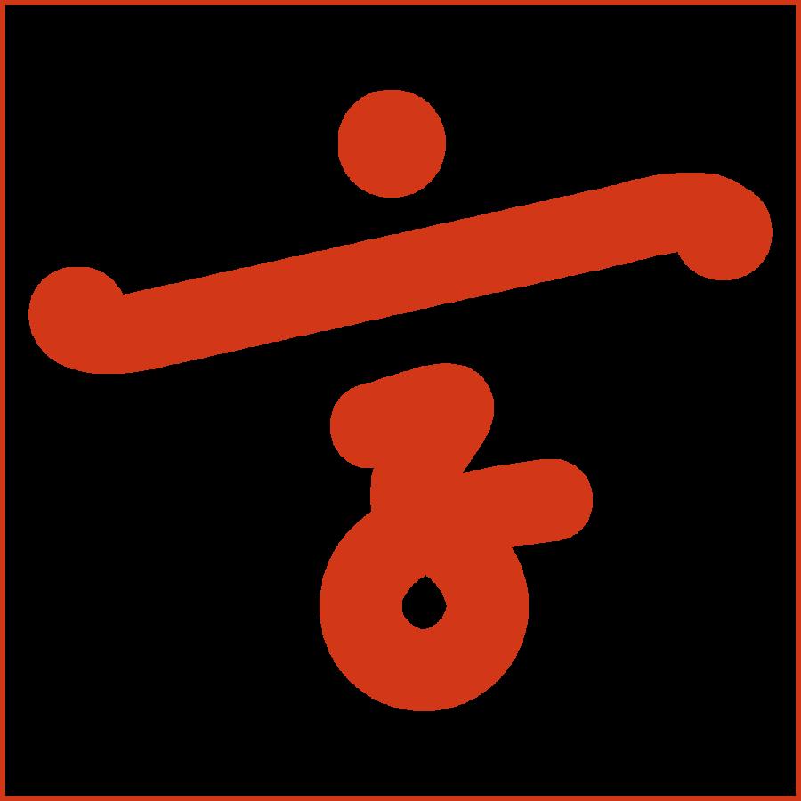 汉仪字库微信小程序