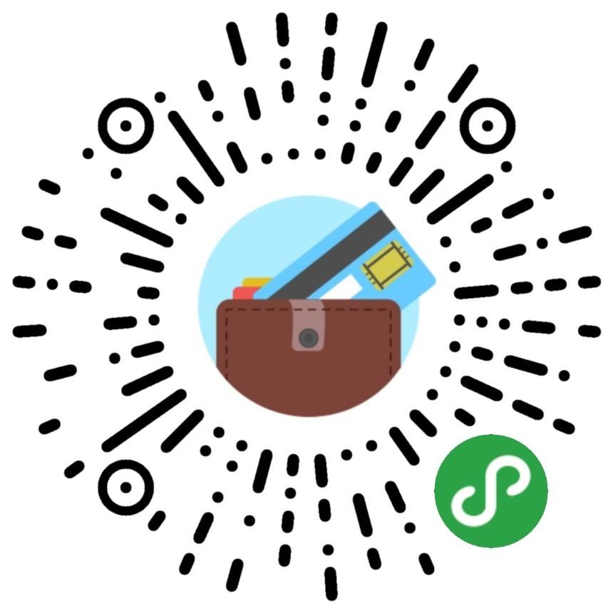 小钱包管理-微信小程序二维码