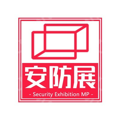 安防展-微信小程序