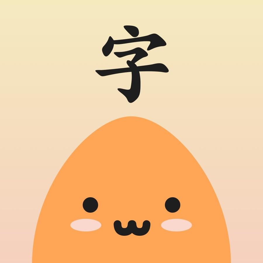 语文识字一汉字学习小学课本点读