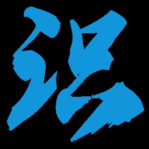传图识字App微信小程序