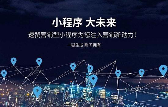 """亚博-""""粤省事""""民生服务小程序成功举行内测会 多项民生事项可一键通"""