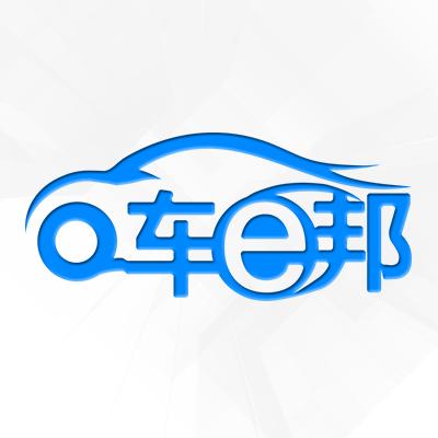 车e邦微信小程序