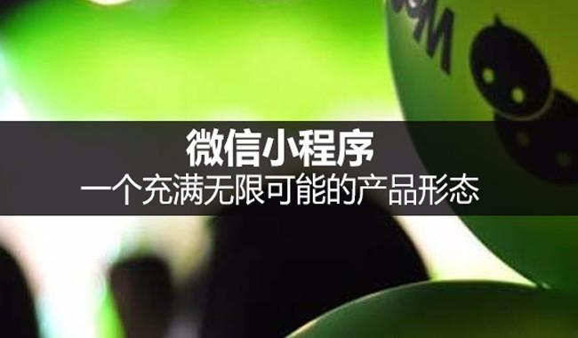 亚博-京东区块链游戏《哈希庄园》 上线小程序内测